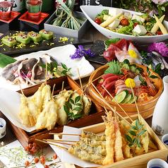 天ぷらとおでん 天串 TENGUSHI 岐阜駅前店のおすすめ料理1