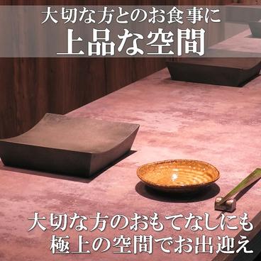 お寿しと天ぷらのお店 おふねさんの雰囲気1