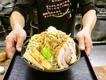 めん家 一麺惚 小牧のおすすめ料理1