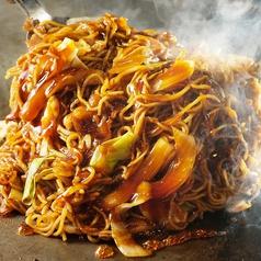 ワールドビュッフェ 広島 フォレオ広島東店のおすすめ料理1