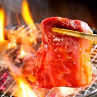 美味しいお肉