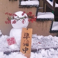 冬は雪だるまがお出迎え!?