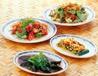 福生的中華食堂 50 フィフティのおすすめポイント2