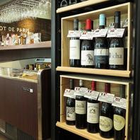 今日は何を飲もう♪選べて楽しい世界各国のワイン!