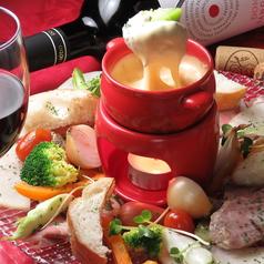 ワインと低温調理肉のビストロ CUReHA クレハの特集写真