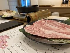 肉居酒屋 月桜の写真