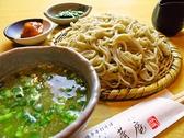 友蕎庵のおすすめ料理2