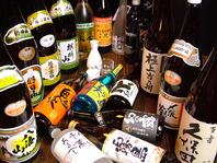 日本酒~焼酎種類豊富★