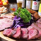 肉バル THE CARNE ザ カルネ 磨屋町のおすすめ料理2