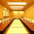 完全個室の掘り炬燵式大広間「瑞宝」。10名様~30名様まで収容可能。