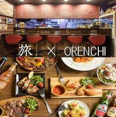旅Dining ORENCHI オレンチの写真