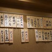 串駒房の雰囲気3