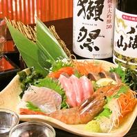 八海山や獺祭、伯楽星などの日本酒多数取り揃えています