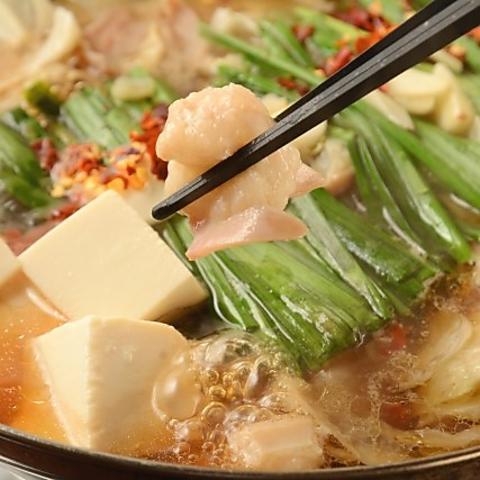 充実の食べ飲み放題3時間!〔福福コース〕〈料理9品〉もつ鍋・しゃぶしゃぶ等選べる3種メイン鍋