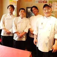 西梅田駅近くの本格中華!老舗の味をご堪能ください!