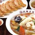 餃子付:中華丼セット(860円)