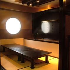 居酒屋 くぅ 長崎の特集写真