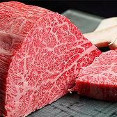 焼肉 慶州 大門浜松町店のおすすめ料理2