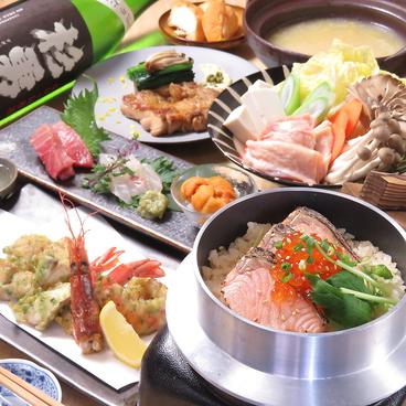 福郎のおすすめ料理1