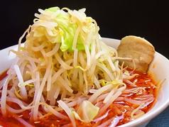 麺屋純太のおすすめ料理1