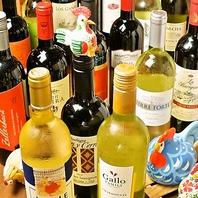 ワイン好きにはたまらない…ソムリエ厳選ワイン100種!