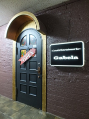 Gabela ガベラの外観1