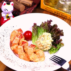 Dining Bar Neconte ネコンテのおすすめ料理1
