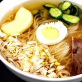 焼肉 龍 RYU 渋谷のおすすめ料理3