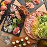 和菜美 wasabi 盛岡大通店のおすすめポイント2