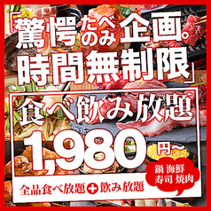 Mog Mog 名古屋駅前店特集写真1