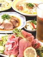 [当日2名~OK]100種以上!選べる料理8品と飲放で3000円