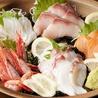 やきとりときや 松江店のおすすめポイント2