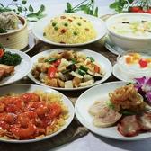 菜香園のおすすめ料理3