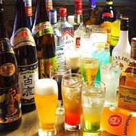 ◆単品飲み放題980円!!サクッと0次会も二次会に!◆