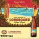 コナビール ロングボード ラガー