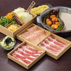 温野菜 君津店のおすすめ料理1