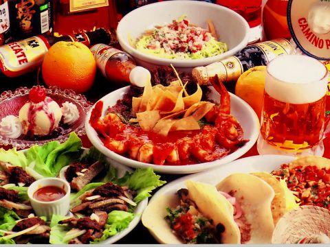 熊本の人気店!!本格メキシコ料理が楽しめるレストラン