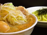 麺屋純太のおすすめ料理2