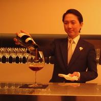 ワインのペアリングはソムリエにお任せください。