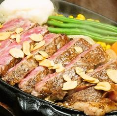 ステーキ&シーフードレストラン スパイスハウスのおすすめ料理1