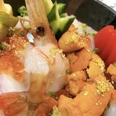鮨造り 欲望割烹 むっく KACSHのおすすめ料理2