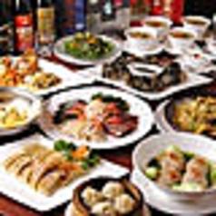 中華料理 香港苑 竹の塚店のコース写真
