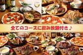 欧州居酒屋 Bill's 伏見桃山・伏見区・京都市郊外のグルメ