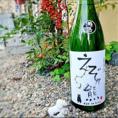 【店主自ら厳選の日本酒】全国各地の日本酒を取り揃えております。フルーティーな味わいから、旨味と香りのバランスが取れた濃いお酒まで。お気に入りの一杯を見つけてみてください♪