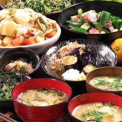 旨い魚と栄養満点味噌汁の店のおすすめ料理1