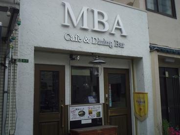 MBA Cafe&Dining Barの雰囲気1