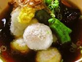 居酒屋 十六夜のおすすめ料理3