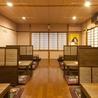 やきとりときや 松江店のおすすめポイント3