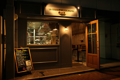 La Fabbrica Della Pasta Quelの画像