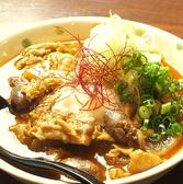 地鶏炭火焼 沖縄和顔のおすすめ料理2